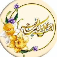 زهرا سادات حسینی