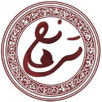 سید محمد جواد علوی