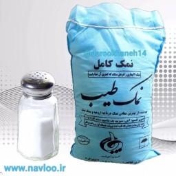 نمک دریا دوبار آسیاب 2 کیلو