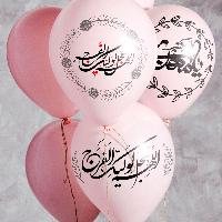 محمد معین رضایی