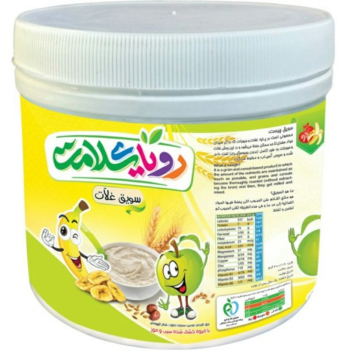 سویق 5 غله کودک با میوههای سیب و موز رویای سلامت (پت 400 گرمی) - باسلام