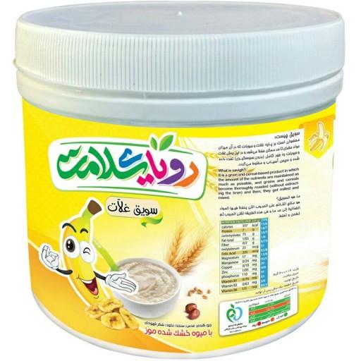 سویق 5 غله کودک با میوه موز رویای سلامت ( پت 400 گرمی) - باسلام