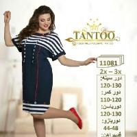 تولیدی پوشاک TANTOO