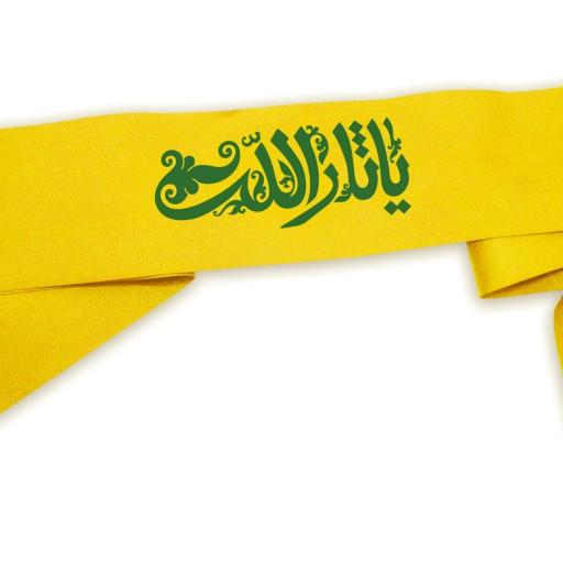 009377-سربند طرح یا ثارالله رنگ زرد 0204056- باسلام