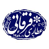 عطاری فرقانی