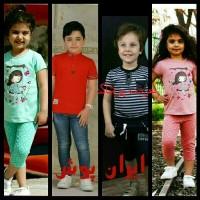 پوشاک ایران پوش