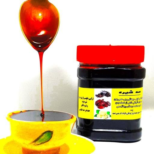 سه شیره خالص (900گرمی) ویام- باسلام