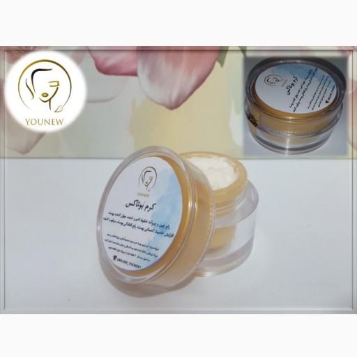 غرفهٔ محصولات طبیعی یونیو