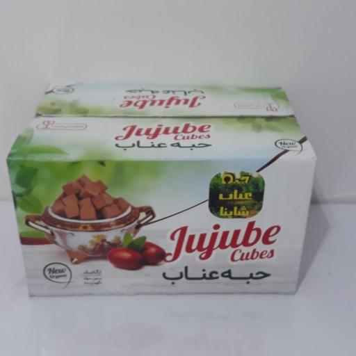 حبه عناب ساده یک کیلوگرمی شاینا تهیه شده از پودر عناب بدون هیچگونه ماده افزودنی دربسته بندی خوشکل- باسلام