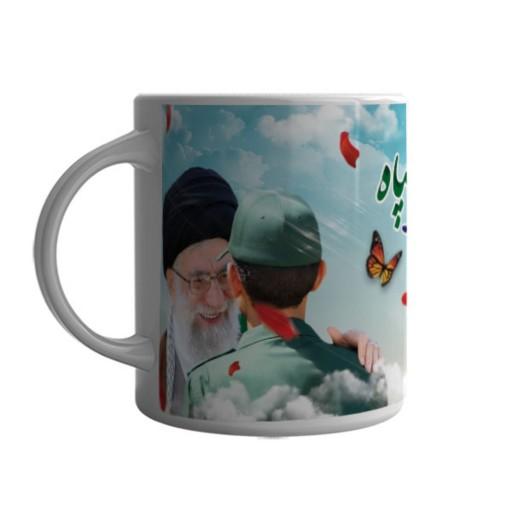 لیوان با  طرح پاسدار و رهبرعزیز -   11057- باسلام
