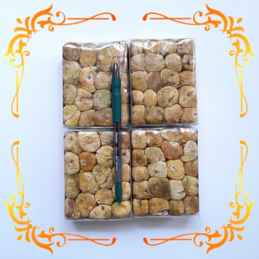 انجیر مرطوب استهبان (وزن خالص 1600 گرم- شامل 8 بسته 200 گرمی)- باسلام