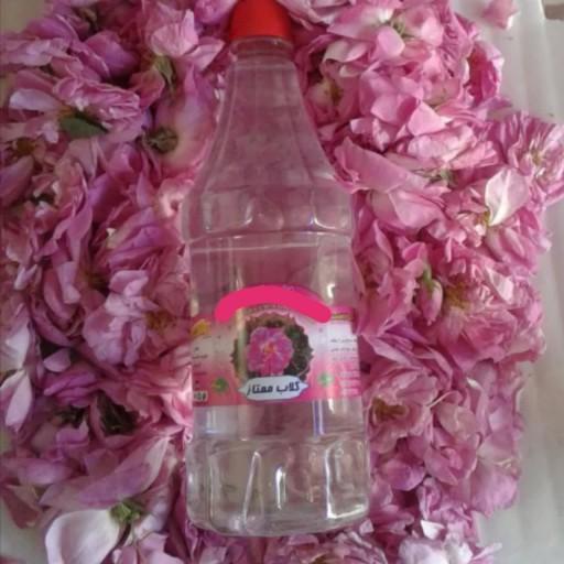 گلاب اعلا- باسلام