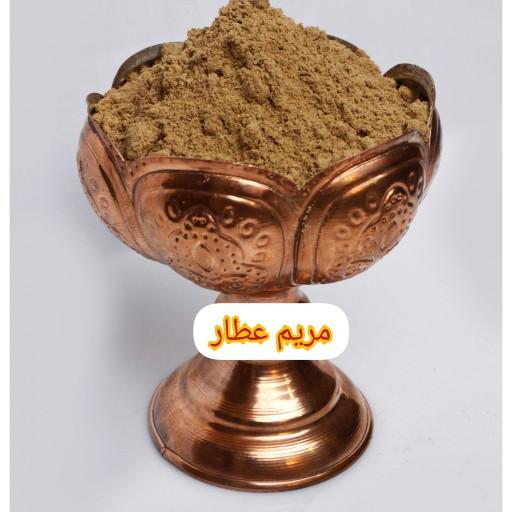 قوتو چهل گیاه کرمان درجه 1 (نیم کیلویی)- باسلام