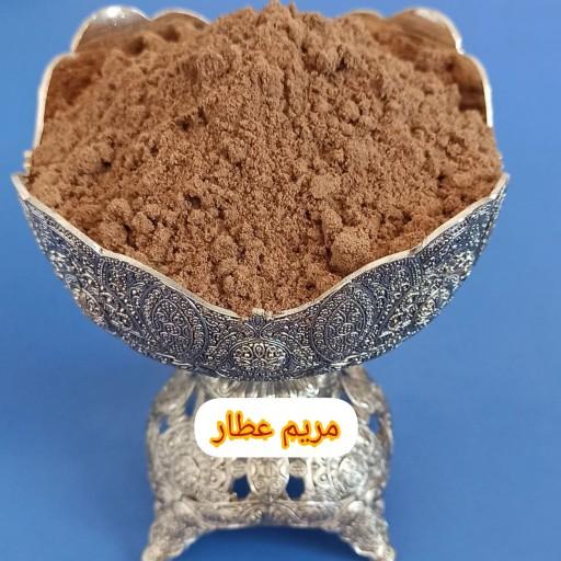 قوتو خشخاشی- باسلام