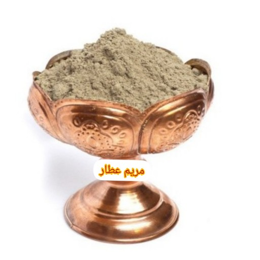 قاووت 15 گیاه- باسلام