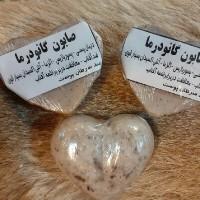 معصومه اکرامی