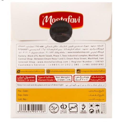 زعفران سرگل 1مثقالی«4٫6 گرم» پاکتی مصطفوی (تضمین کیفیت- نشان حلال- استاندارد ملی) و سیب سلامت سازمان غذا و دارو- باسلام