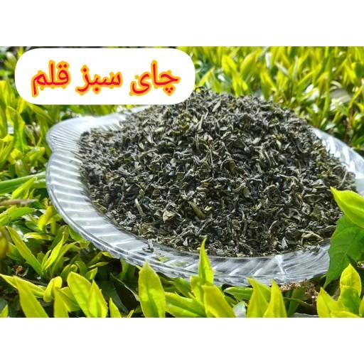 چای سبز قلم<500گرم>- باسلام