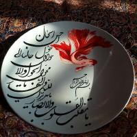 سعید هاتف