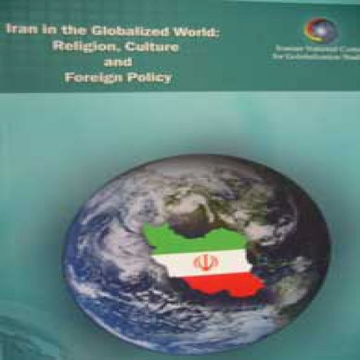 Iran in the globalized world: Religion culture and foreign policy- باسلام