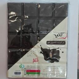شکلات تلخ 83درصدی