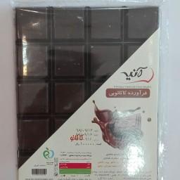 شکلات تخته کاکائو