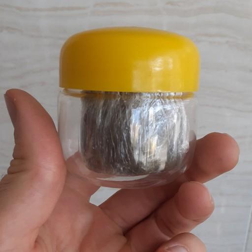 بره موم خام (50 گرمی) عسل شفا- باسلام