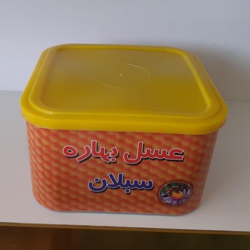 عسل مومدار اردبیل عسل شفا- باسلام