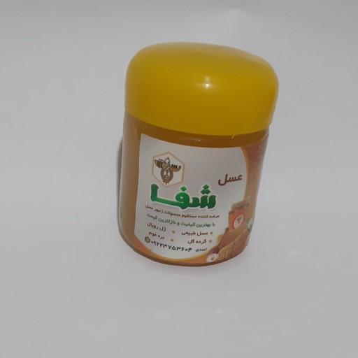 20گرم ژل رویال مخلوط در 130گرم عسل ممتاز- باسلام