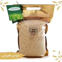 برنج دودی هیزمی هاشمی زمین پدری🌾 (1 کیلویی)