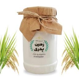 آرد برنج هاشمی زمین پدری🌾 ( نیم کیلویی)