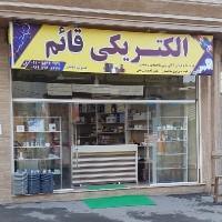 مهدی قائمی