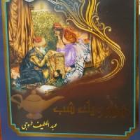 محمد رضا حسن زاده