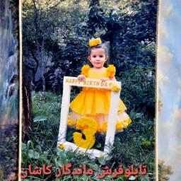 تابلو فرش عکس شخصی