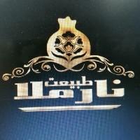 اسماء عباسی