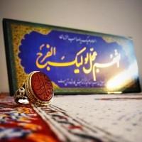 سید علی روحانی