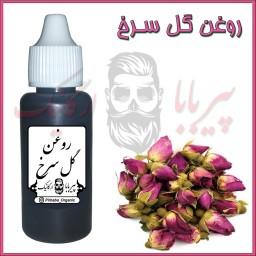 روغن گل سرخ (منافذ باز پوست-ضد لک-آکنه-جوش صورت-ضد جوش-ضد چروک) روغن گلسرخ-روغن گل محمدی