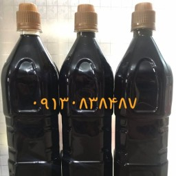روغن خراطین + 50 ٪ روغن زالو (تضمینی)