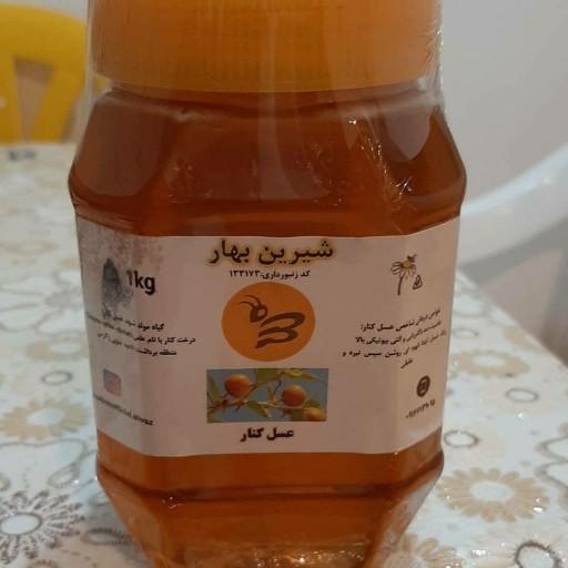 عسل کنار شیرین بهار(یک کیلویی)- باسلام