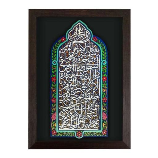 تابلو نقش برجسته مذهبی رنگ آمیزی با دست- باسلام