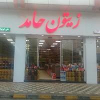 علی شقاقی