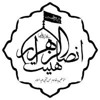 محمد مهدی عجمی یزدی