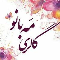 sahar.salehiyan