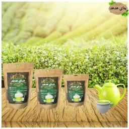 چای سبز سرگل (500گرم)