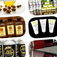 محصولات ارگانیک ریحان