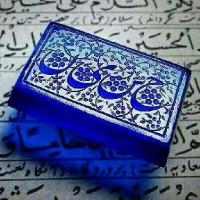 محمدبراری