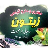 صالح سلطانی1