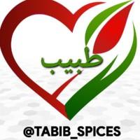 ابوذر اکبری