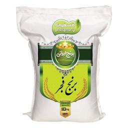 برنج طارم فجر درجه یک 10 کیلویی (خریدِ مستقیم از شالیکار)