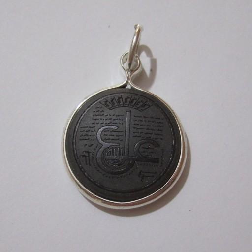 آویز عین علی با قاب برنجی ساده و نگین حدید معدنی و طبیعی قابل استفاده برای آقایان و بانوان- باسلام